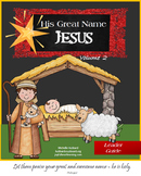 His Great Name - Jesus (Volume 2)