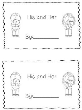 His and Her -- Kindergarten Sight Word Reader