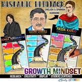 Hispanic Heritage, Growth Mindset, Biography Pennant, in English and Spanish