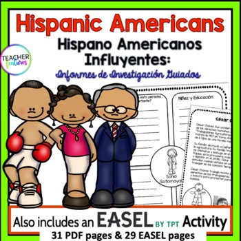 Hispanic Heritage Month (EN ESPANOL) Guided Research & Close Read Biographies