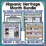Hispanic Heritage Month Activities Bundle