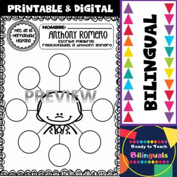 Hispanic Heritage Month - Anthony Romero - Worksheets and Readings (Bilingual)
