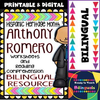 Hispanic Heritage Month - Anthony Romero - Worksheets and