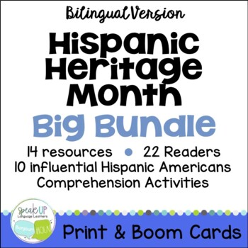 Hispanic Heritage Month BIG Bundle {BILINGUAL version}
