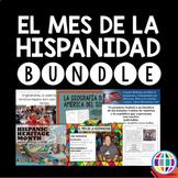 Hispanic Heritage Month BUNDLE for Spanish classes