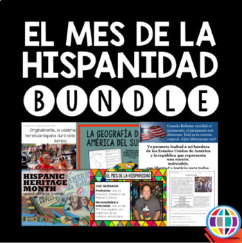 Hispanic Heritage Month BUNDLE for Spanish classes