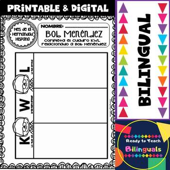 Hispanic Heritage Month - Bob Menendez - Worksheets and Readings (Bilingual)