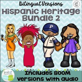 Hispanic Heritage Month Bundle #2 {BILINGUAL version}