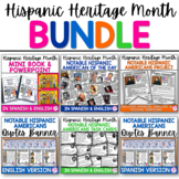 Hispanic Heritage Month Activities BUNDLE PowerPoint Proje
