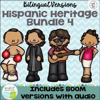 Hispanic Heritage Month Bundle #4 {BILINGUAL version}