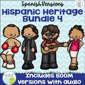 Hispanic Heritage Month Bundle #4 {Spanish version}