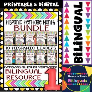 BTS - Hispanic Heritage Month - Bundle - Worksheets and Readings (Bilingual)