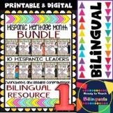 Hispanic Heritage Month - Bundle - Worksheets and Readings (Bilingual)