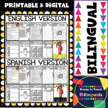 Hispanic Heritage Month - Celia Cruz - Worksheets and Readings (Bilingual)