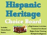 Hispanic Heritage Month Choice Board Activities Menu Project Rubric