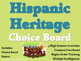 Hispanic Heritage Month Choice Board Activities Menu Proje