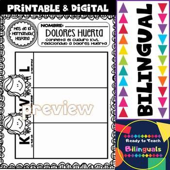 Hispanic Heritage Month - Dolores Huerta - Worksheets and Readings (Bilingual)