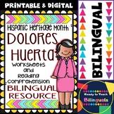 Hispanic Heritage Month - Dolores Huerta - Worksheets and