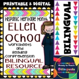Hispanic Heritage Month - Ellen Ochoa - Worksheets and Rea