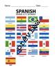 Hispanic Heritage Month Writing Bundle Hispanic Countries Flags, Differentiated