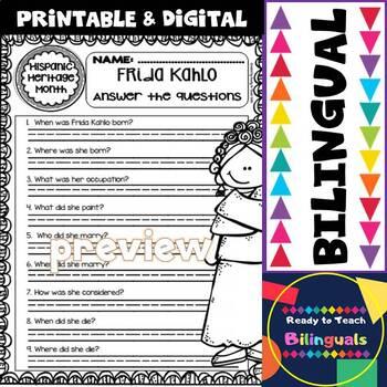 hispanic heritage month frida kahlo worksheets and readings