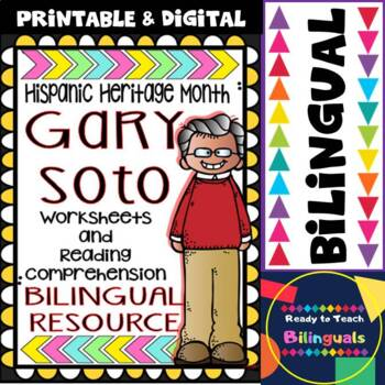 Hispanic Heritage Month Worksheets and Readings