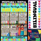 Hispanic Heritage Month-Growing Bundle-Worksheets, Readings, Posters-Bilingual