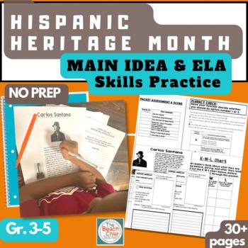 Hispanic Heritage Month ELA - Reading NO PREP Bundle