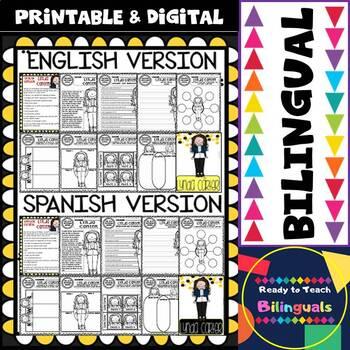 Hispanic Heritage Month - Lynda Carter - Worksheets and Readings (Dual)