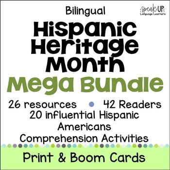 Hispanic Heritage Month MEGA Bundle {BILINGUAL version}