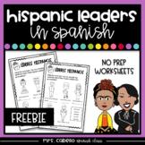 Hispanic Heritage Month No Prep Worksheets - Herencia Hispana