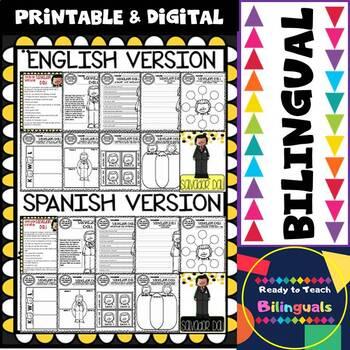 Hispanic Heritage Month - Salvador Dalí - Worksheets and Readings (Bilingual)