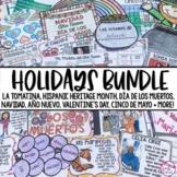 Hispanic Holidays MEGA Bundle PowerPoints Projects Bulleti