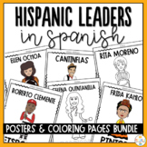 Hispanic Heritage Month Spanish Posters and Coloring Pages Bundle