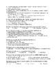 Historical Development of SW Asia Assessment