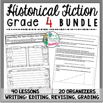Historical Fiction Unit of Study: Grade 4 BUNDLE