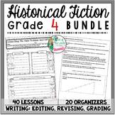 Historical Fiction Unit of Study: Grade 4 BUNDLE
