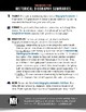 History Biography Summary: Andrew Jackson Webquest Activity