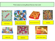 History Boardgames Lesson - Can be used for any topic (Thi