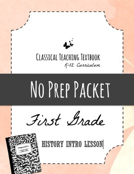 History Introduction Lesson for First Grade