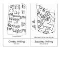 History of Mesoamerican Writing, Montessori 2-Part Cards
