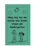 Hmong Preparing Your Child for Kindergarten