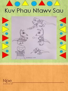 Hmong Writing Prompts Journal Book, Phau Ntawv Sau