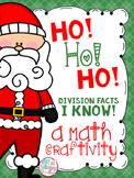 Ho! Ho! Ho! Division Facts I Know!- A Math Craftivity