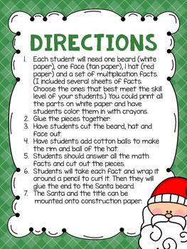 Ho! Ho! Ho! Multiplication Facts I Know! (Math Craftivity)