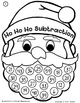 Ho Ho Ho Subtraction with Regrouping Christmas Santa Claus Activity