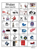 Hockey Alphabet Linking Chart