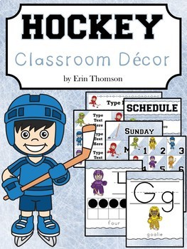 Hockey Classroom Decor