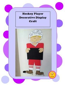 Hockey Craft - Decorative Display/ Craft