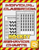 Hockey Individual & Classroom Behavior Chart (Editable on Google Slides)
